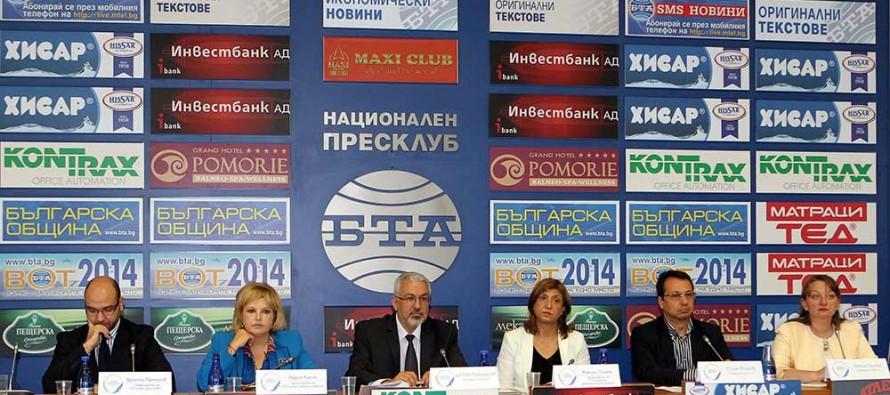 """""""ДЕСНИТЕ"""" се обявиха за алтернатива на Реформаторския блок и ГЕРБ"""
