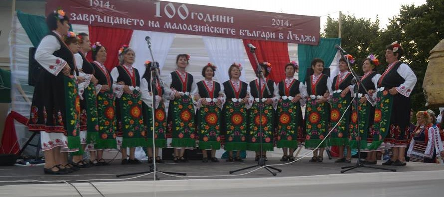 Век от завръщането на малоазийските българи честваха в Ивайловградско