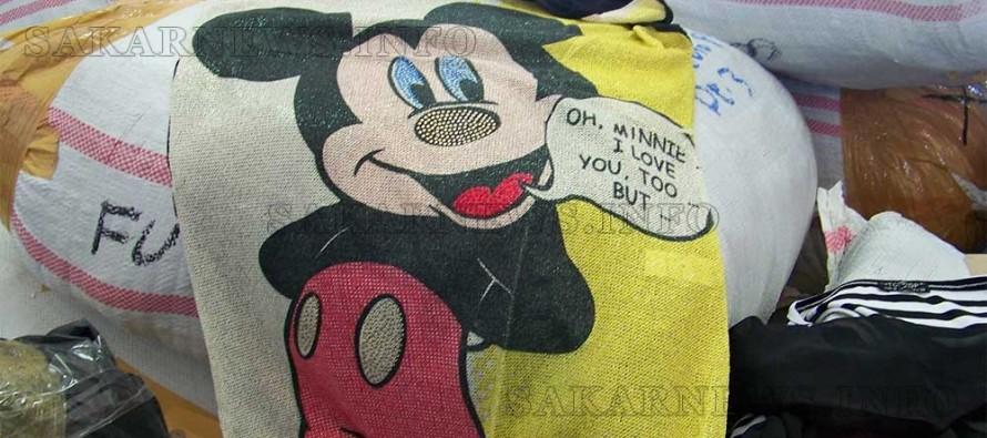 Спряха фалшиви дрехи на Мики Маус