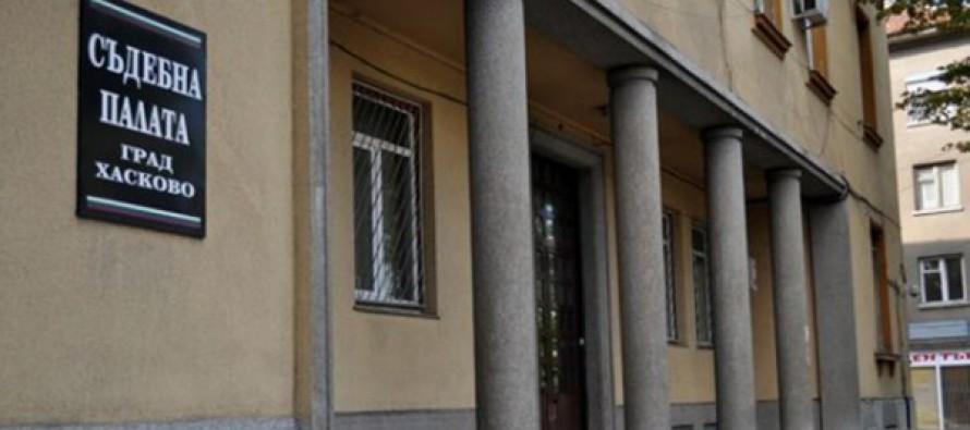 Арестуваха мъж търсен в Испания за изнасилване