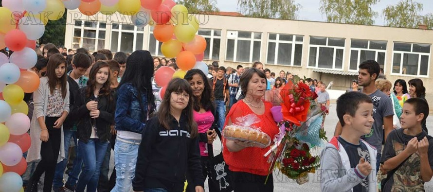 Започна новата учебна година и в Тополовград