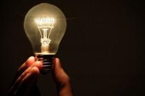Покана за митинг против увеличението цената на тока