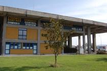 На Орменион започнаха данъчни и митнически проверки