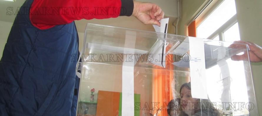 Изборният ден в областта започна нормално