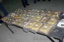 Хванаха над 112 кг хероин, арестуваха баща и син