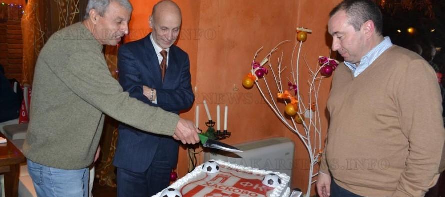 Наградиха идеалния футболен отбор на XX век в  Хасково