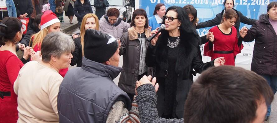 Славка Калчева откри Коледните празници в Свиленград