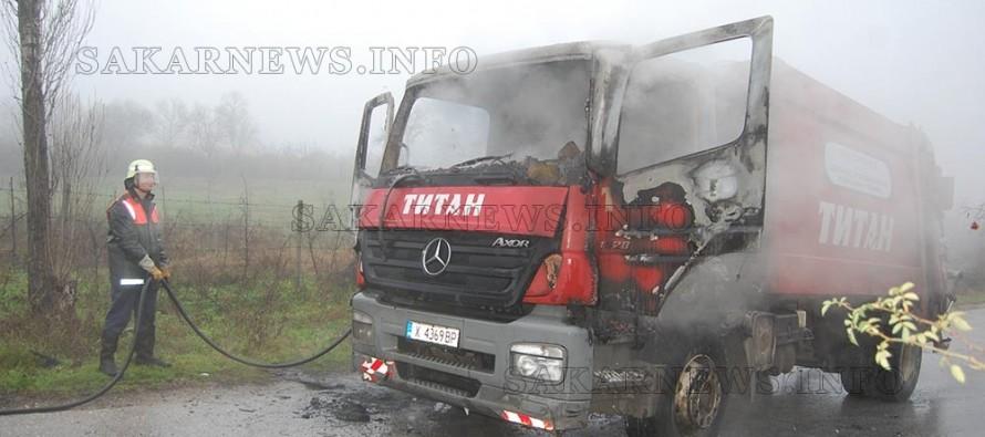 Изгоря камион на сметопочистваща фирма