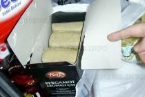 Хероин, скрит в кутии от баклава и сладки задържаха митничари на Капитан Андреево