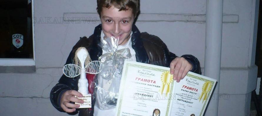 """Деца от Любимец с награди от конкурса """"Виж моя ангел"""""""