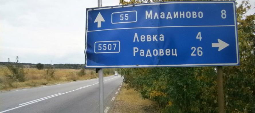 Брат изнасили сестра си в Левка