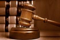 Осъдиха на 6 години  жена за измама