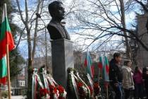 Харманлийци почетоха паметта на Дякона