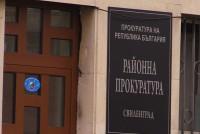 Етичната комисия на прокурорите в Хасково нищи обвинител в оставка