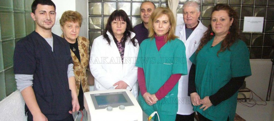 Болницата в Любимец се сдоби с модерен многофункционален апарат