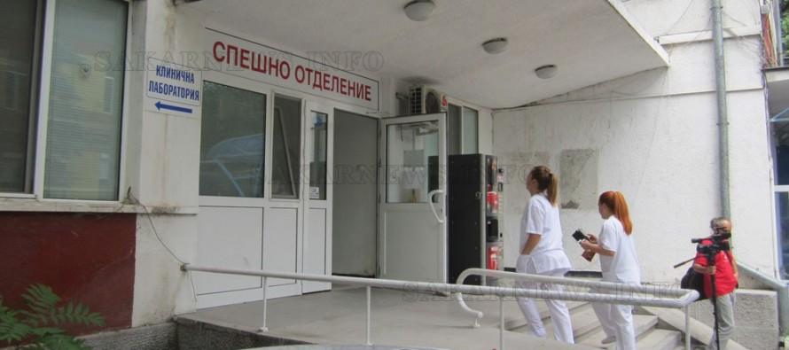 ДАНС закопча 47-годишен турчин пред болницата в Хасково