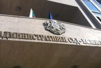 Административен съд и РДНСК оставят болни старци на улицата