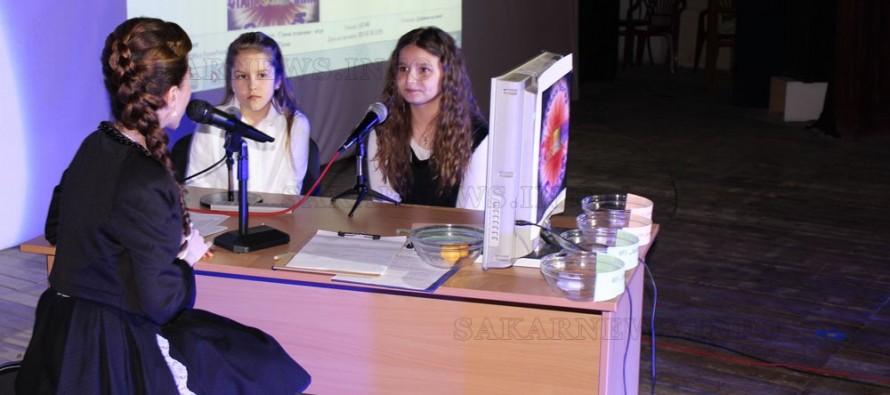 "Ученици  участваха в състезание ""Стани отличник с Левски"""