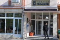 Община Любимец подписа два договора за саниране