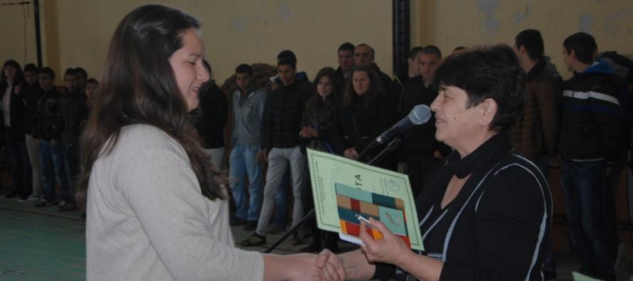Поредица от мероприятия за патронния празник на тополовградско училище