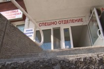 Съдът върна папките на прокуратурата по делото за битите лекари