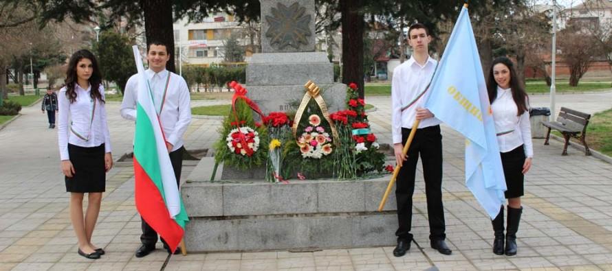 Минута мълчание на Трети март в памет на освободителите
