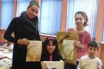 Деца спечелиха награди от конкурс за рисунка