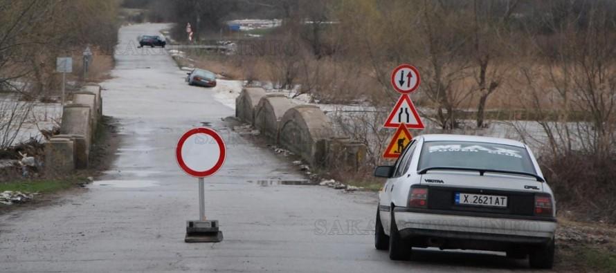 Пак затвориха мост край Симеоновград и пътя за Димитровград