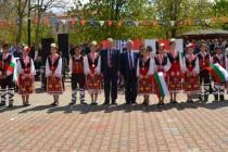 Болярово и Юскюп продължават културното сътрудничество