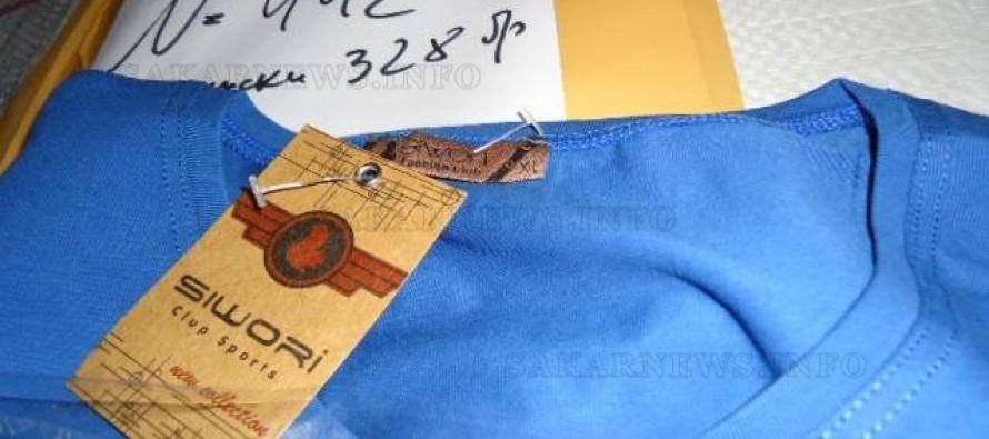 Над 60 хиляди контрабандни облекла за два дни задържаха митничари