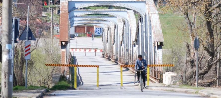 Ремонтират железния мост на Симеоновград с 2.4 милиона