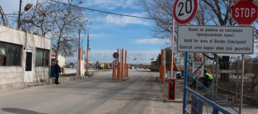 Повдигнаха обвинения на още четирима от границата