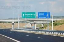 Утре пускат магистралата от Харманли до Димитровград