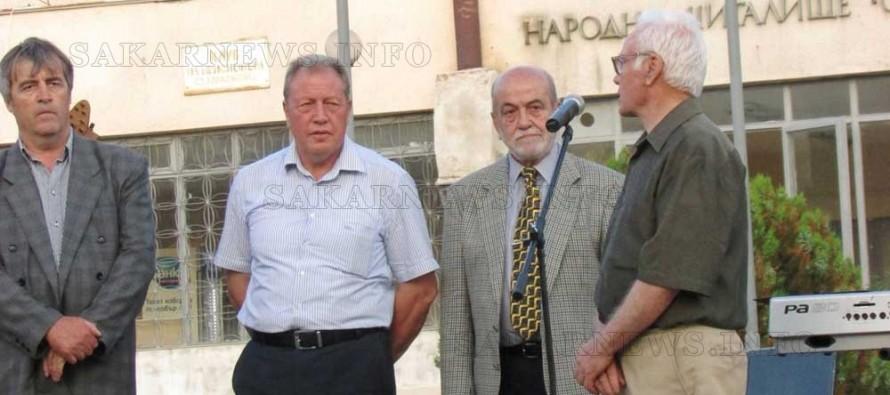 Възпоменателно честване в памет на Стефан Караджа