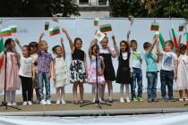 На 24 май цял ден празник в Тополовград