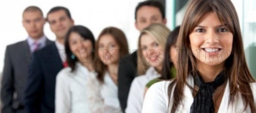 """Стартира нов прием по набиране на заявки от работодатели по схема """"Младежка заетост"""""""