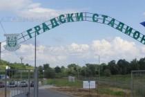 Звезден отбор ще играе в Болярово