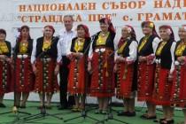 """Три награди за община Болярово от """"Странджа пее"""""""