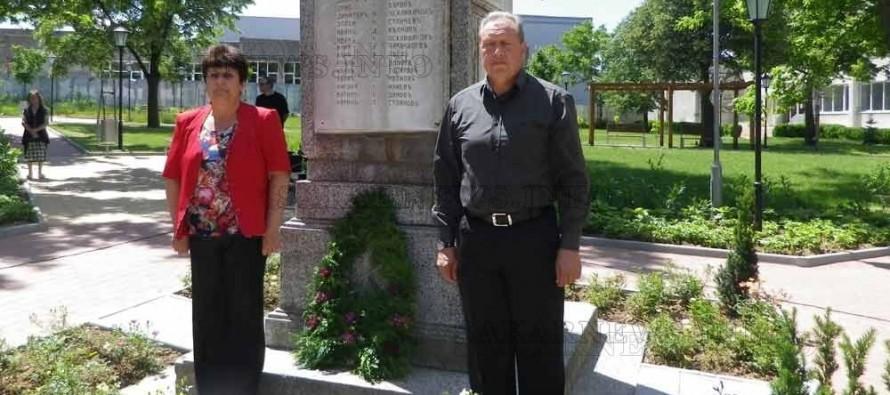 Мигове за почит и поклон на 2 юни в Болярово