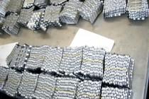 Над 28 000 таблетки с псевдоефедрин откриха в полски камион на МП Капитан Андреево