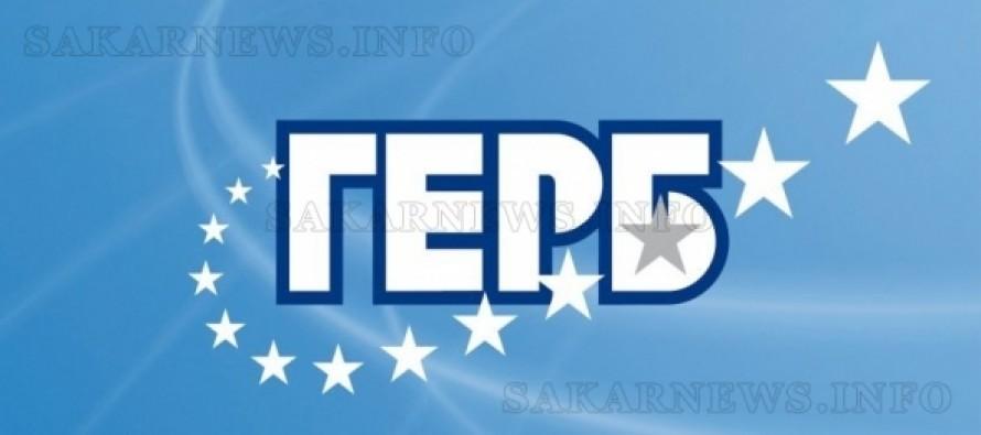 ГЕРБ номинира трима кандидати за кмет на Хасково