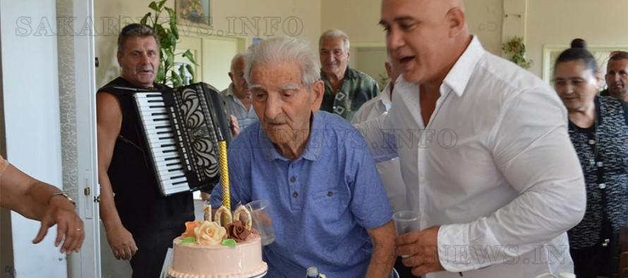 Още един столетник в Тополовград