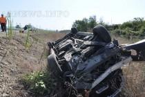 Петима турци са ранени след катастрофа