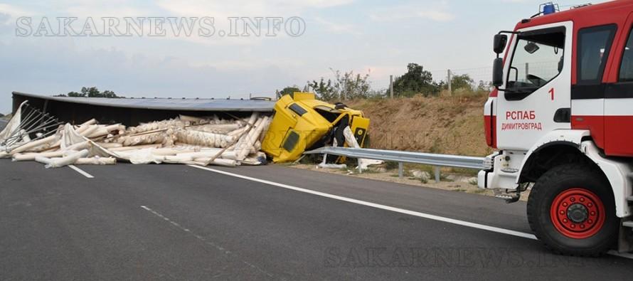 Тир се обърна на магистралата, а шофьорът загина