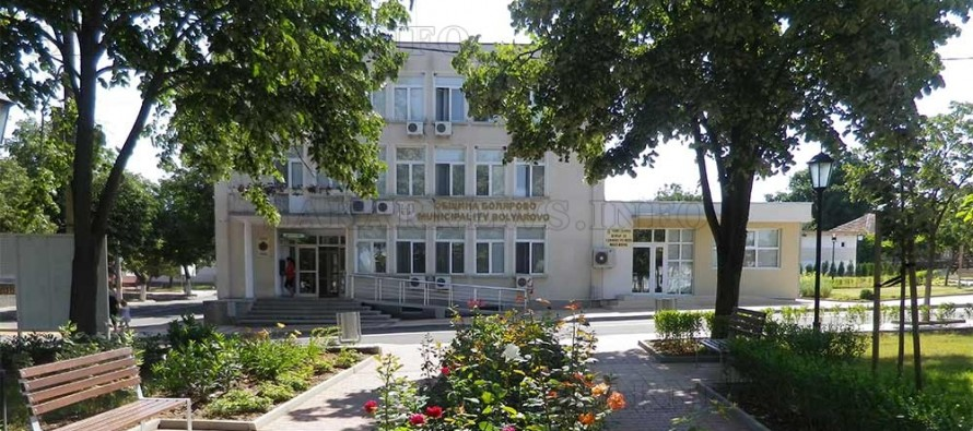 Нови електронни административни услуги се предлагат чрез сайта на община Болярово