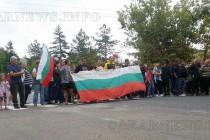 Протестиращи настояват за довършване на пътя Харманли – Българин