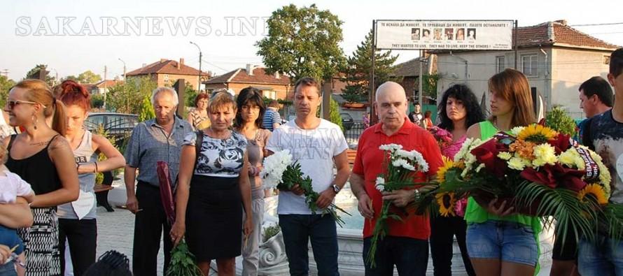 В Симеоновград се включиха в Националното шествие за загиналите по пътищата