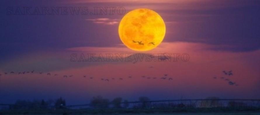 Супер Луна идва  на 28 септември