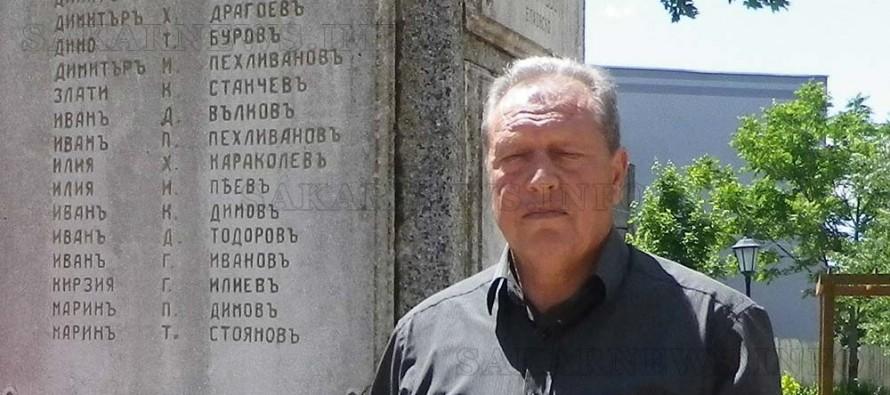 Христо Христов е за шести път кмет на община Болярово