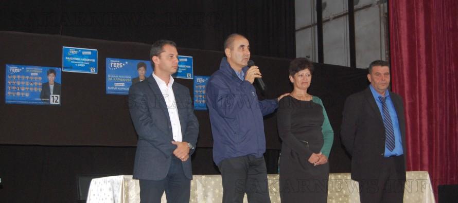 Парламентаристи, правителство и евродепутат подкрепиха Мария Киркова